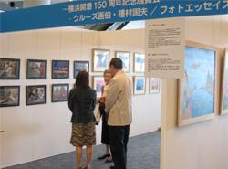 開国博Y150(協賛:種村国夫)「世界の名港絵画&写真展」