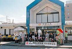 JR伊那北駅開業100周年記念イベントでの大正琴演奏