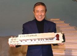 受賞を喜ぶ北島三郎さん