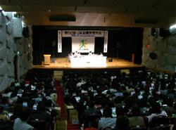 JA女性部全国大会