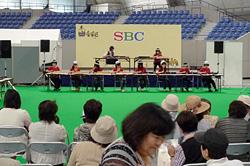 SBC大人の文化祭