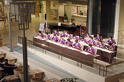 京都ブライトンホテル京都リレー音楽祭