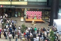 特別出演:歌舞伎パフォーマンス「雅屋」