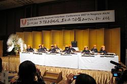 アジア太平洋地域国際ボランティア会議2007