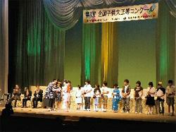 声楽家の中島啓江さんが表彰状授与
