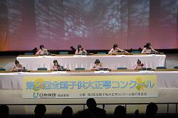 北海道から沖縄まで29グループが参加