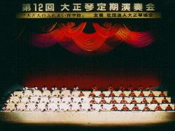 音楽のまち浜松が誇るアクトシティー