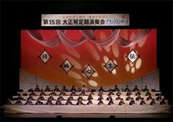 古都奈良に響く大正琴の旋律