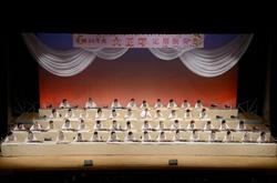 大正琴新世紀幕開けの合同演奏会