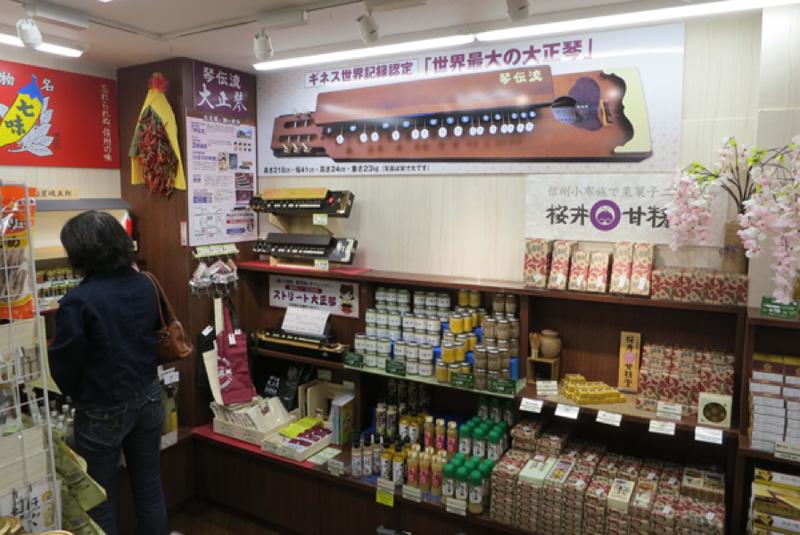 駒ヶ岳SA下り線売店内の琴伝流コーナー